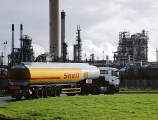 Coryton oil refinery sold as import terminal