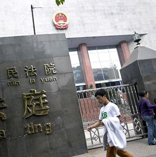 The Chengdu Intermediate Court where Wang Lijun was sentenced to prison (AP)